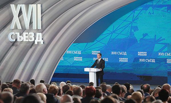Дмитрий Медведев рассказал о предстоящей работе Партии перед выборами
