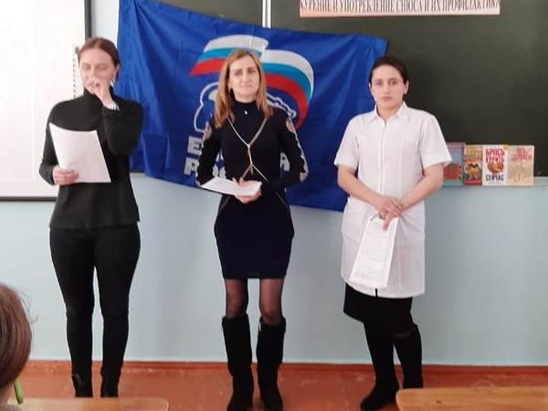 В Левокумском районе провели лекцию о вреде употребления снюсов